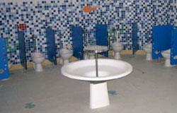 École maternelle Paul Langevin